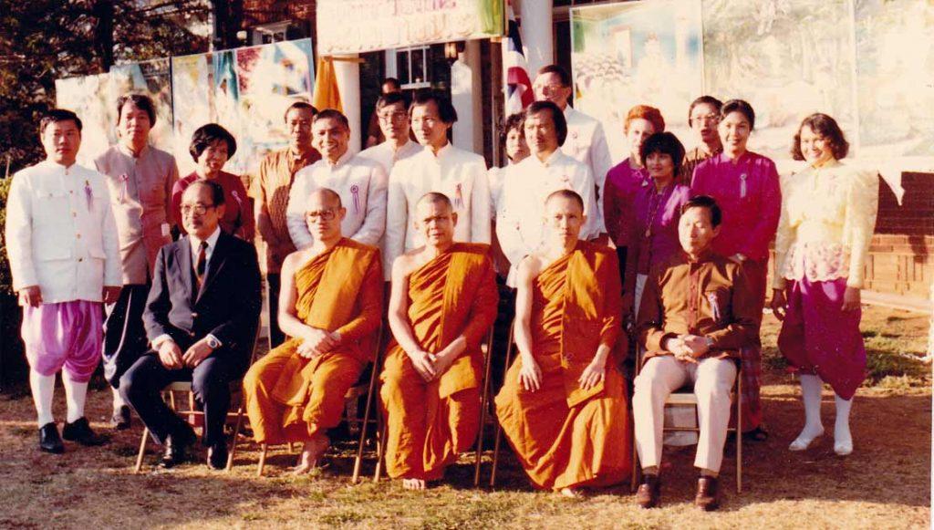 First Monk