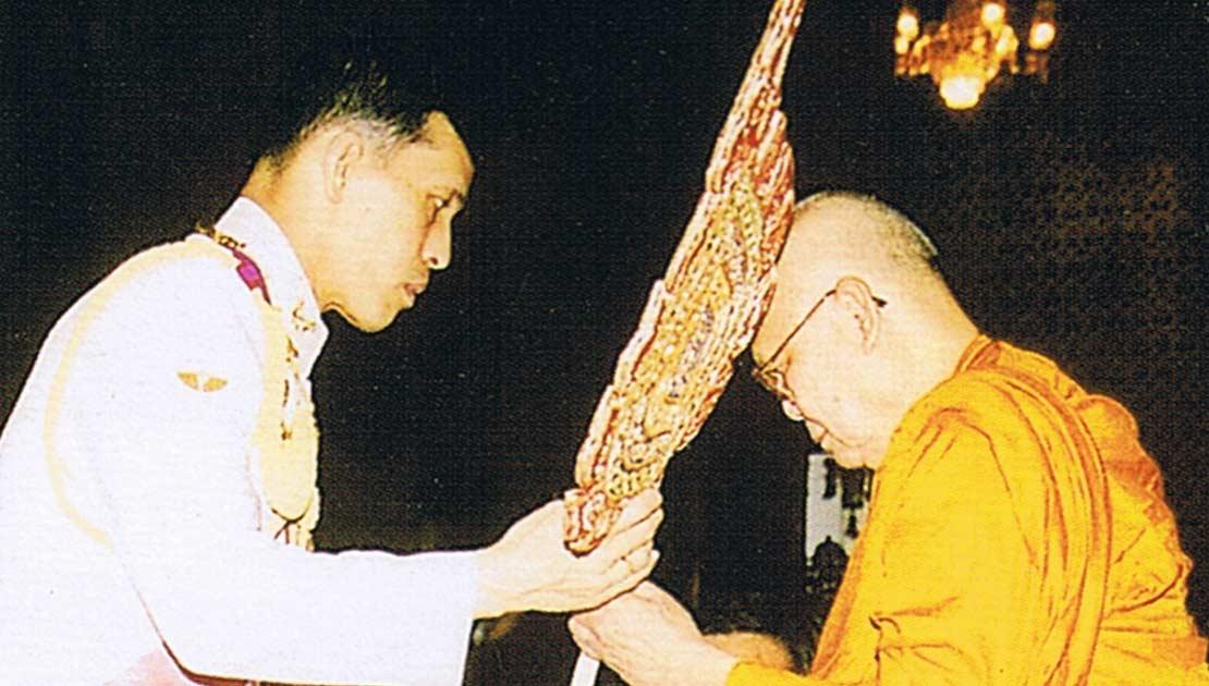 PhraVidhetdhammarangsi
