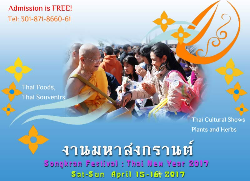Songkran2017
