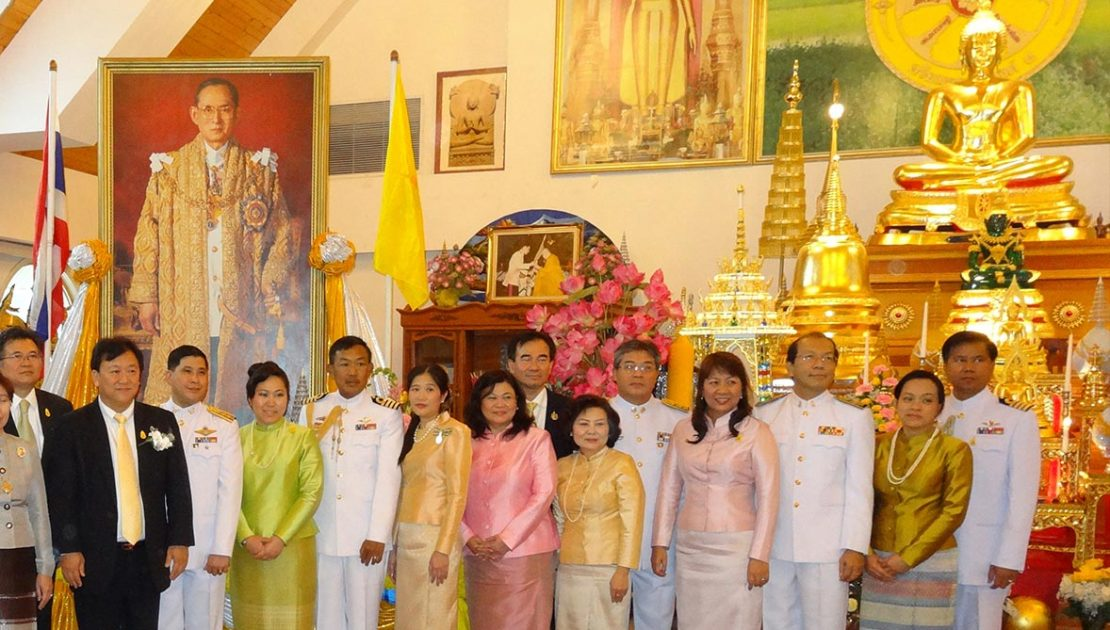 Thai Father Day